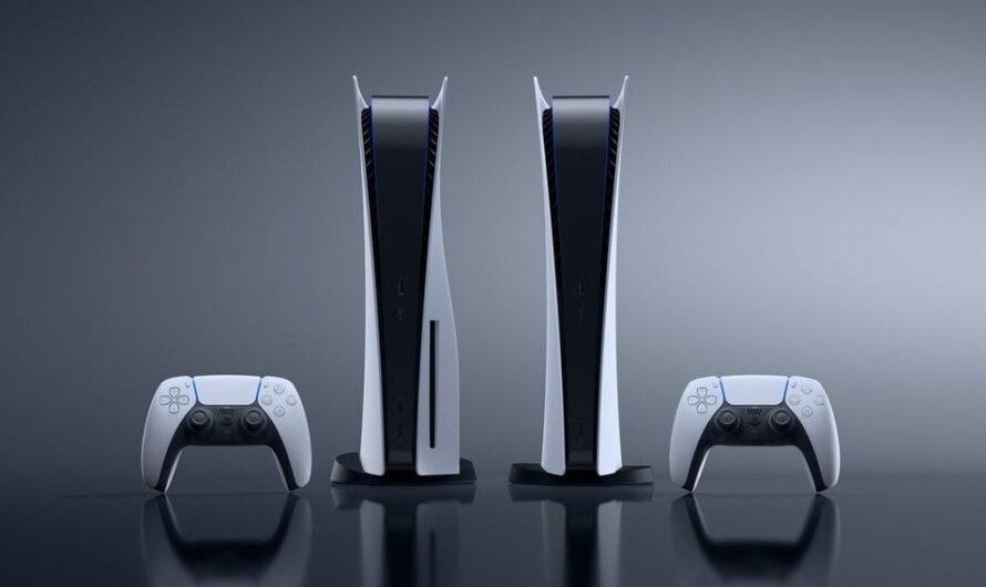 Precio de la PlayStation 5 (PS5)
